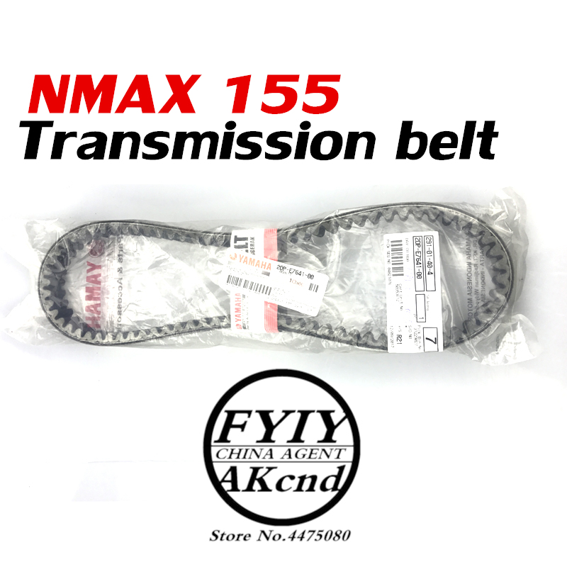 Motorcycle Transmission Drive Belt For Yamaha Nmax 155