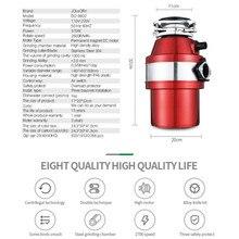 370W 110 V/220 V Измельчители пищевых отходов устройство для удаления мусора многоступенчатый шлифовальный инструмент для кухонных принадлежностей