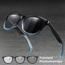 Мужские и женские фотохромные солнцезащитные очки классические