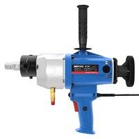 220V 1600W 155mm Rhinestone drilling machine concrete water electric drill hand held water mill drilling machine