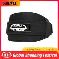AOLIKES Fitness Weight Lifting Belt Barbell Dumbbel Training Back Support Weightlifting Belt Gym Squat Dip Powerlifting Waist