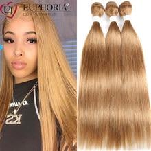 Euphoria – tissage en lot brésilien Remy 100% naturel, cheveux lisses, rouge, couleur naturelle, blond 27, pour femmes