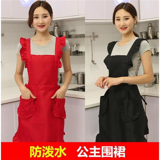 Apron Korean style Fashion Waterproof Cute Princess Women's Household Cooking Apron Manicure Beauty Salon Fruit Shop Work Clothe|Oversleeves| |  - title=