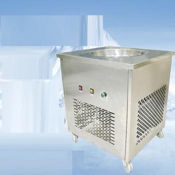Одна сковорода машина для приготовления жареного йогурта Коммерческая Машина для жареного льда Жареная Машина для жареных фруктов, машина ...