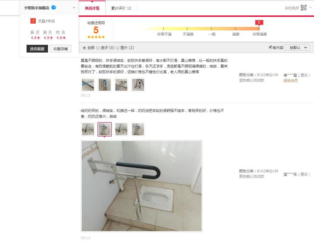 Медицинский Профессиональный Туалет скольжения один поручень вес 100 кг нержавеющая сталь для беременных женщин пожилых инвалидов