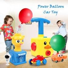 Adorável balão de energia do carro brinquedo da imprensa de energia inflar balão conduzido brinquedo do carro diecast brinquedo veículos educação diversão brinquedos alimentado por ar