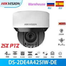 Hikvision IP PTZ Камера 4MP DS-2DE4A425IW-DE ИК PoE наружного купола 25X зум умное Обнаружение тревожный вход/выход O автоматическое отслеживание
