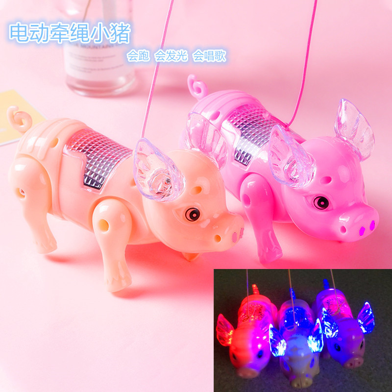 Lucky Blessing Pig Electric Pig Traction Belt Piglet Can Walk Glowing Music High Quality Pig Children Toys Small Gift