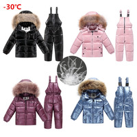 Brand 2019 Russian winter Children's Clothing down jacket for girls clothing outerwear and coat for boys waterproof snowsuits