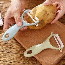 Керамический нож для чистки фруктов Овощечистка очистки кожи