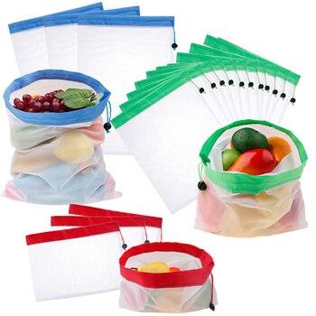 5pcs Reusable Mesh Vegetable Storage Bag Kitchen Fruit Pocket Drawstring Grocery bag Eco Shopping Tote Bag Food Container 3