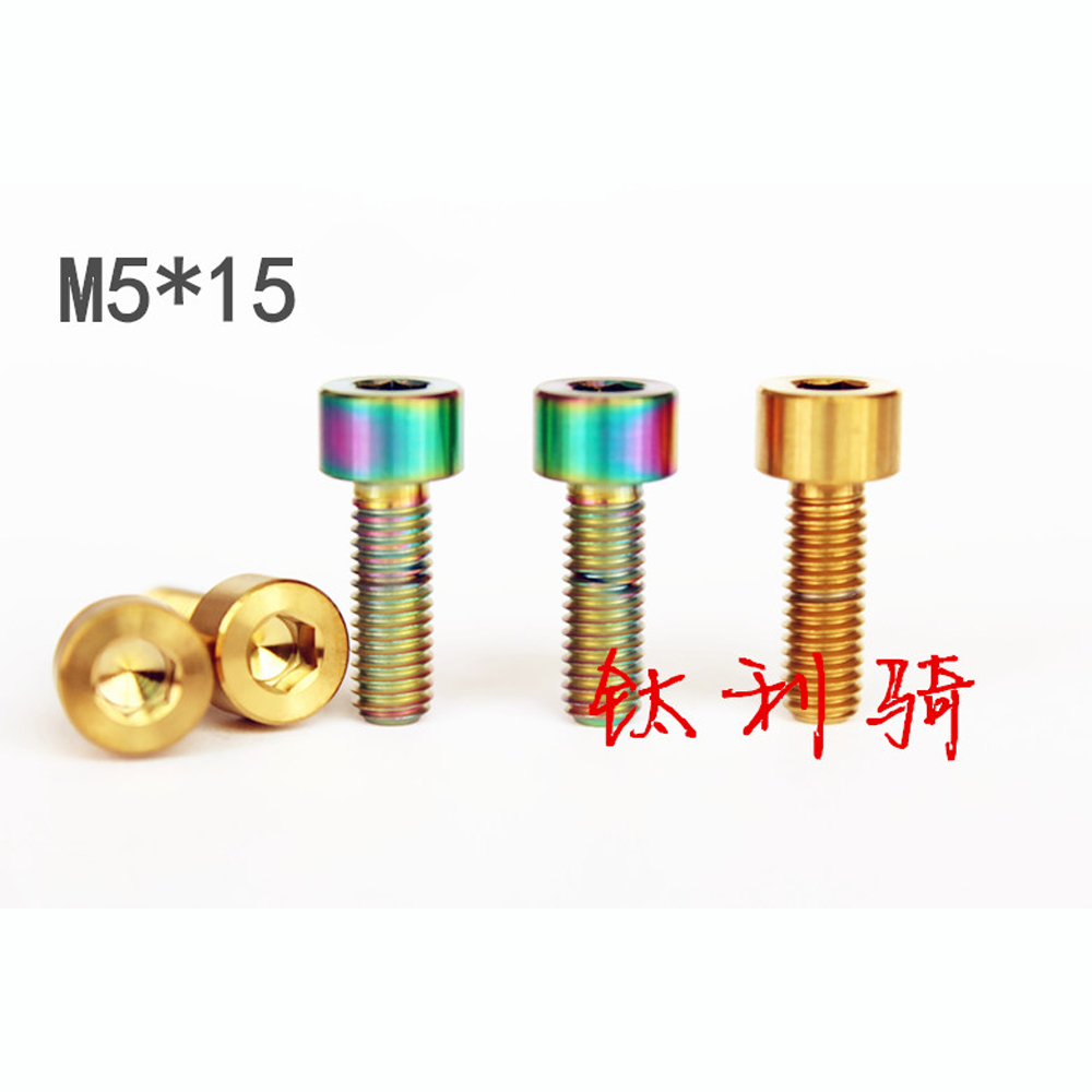M5 x 15mm GR5 Titanium Alloy Cap Head <font><b>Screw</b></font> Bolts For Bicycle Derailleur Lever image