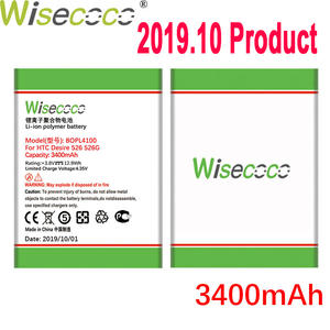 WISECOCO BOPL4100 Battery Tracking-Code 526g-Phone Desire for HTC In-Stock Latest-Production