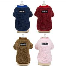 Hote Sale Puppy  Clothing Cute Pet Dog Clothes Cotton Soft for Small Cat CoatWinter clothes