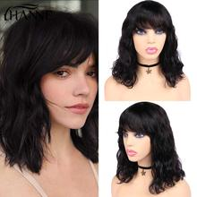 HANNE Hair Natural Wave Human Wigs Remy Short Wig 12-14 inches Brazilian with Free Part Bangs for Black Women