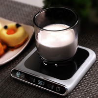 5V Cup Heater Smart Thermostatic Hot Tea Makers 3 Gear USB Charge Heating Coaster Desktop Heater for Coffee Milk Tea Warmer Pad