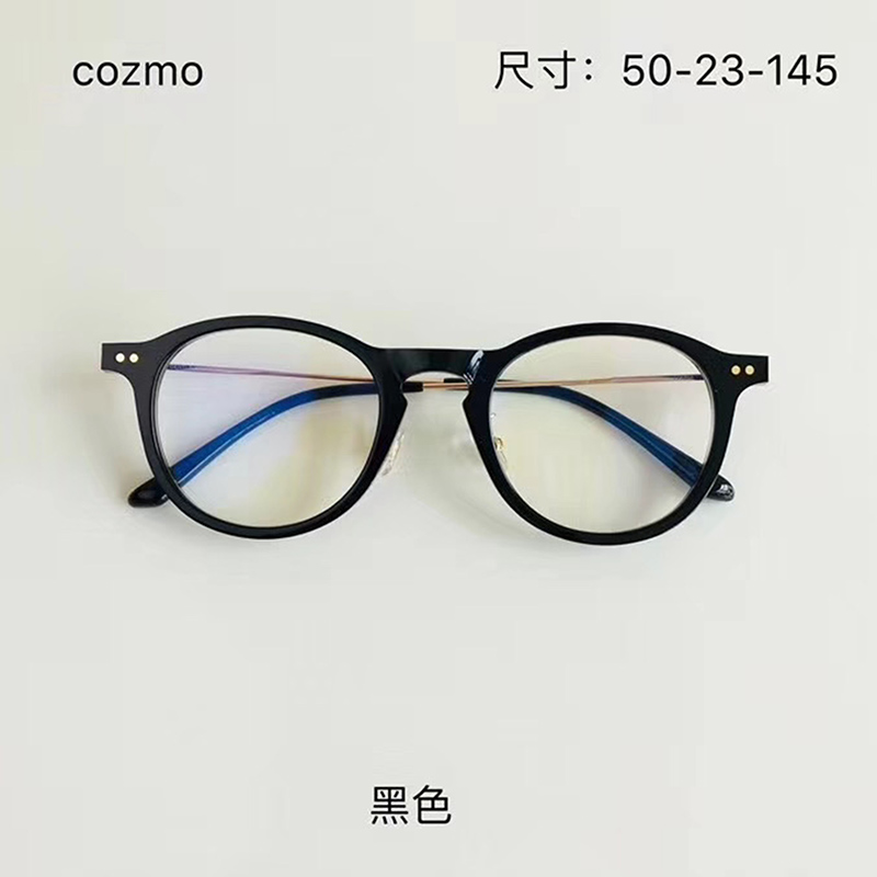 2020 корейские брендовые дизайнерские нежные очки Cozmo оправы для очков женские мужские круглые очки для чтения линзы для близорукости по реце...