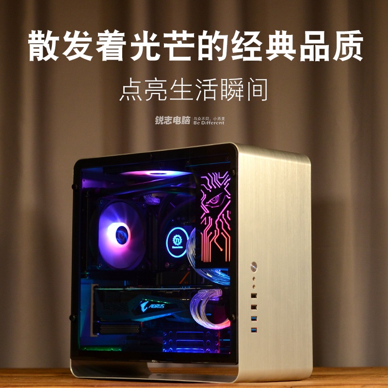 Qiao Sibo UMX3 Dacentrurus 5 3600 / I7 8700 / RTX2060S / 2070S Water-cooled Computer Game Consoles