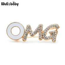 Wuli&baby Enamel Rhinestone Letter OMG Brooches For Women 2-color Party Office Casual Brooch Pins Gifts