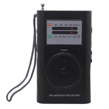RD 206S AM FM Telescopic Antenna Home Gym Entertainment Dual Band Speaker Portable Pocket Office Radio Handheld Battery Powered