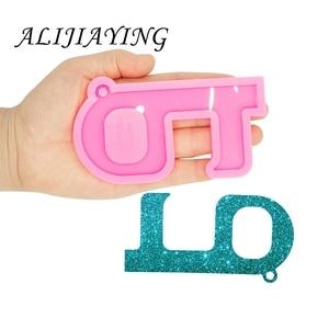 Brilho dentro de papel higiênico forma silicone para resina cola epoxy artesanato diy abridor de porta gancho nenhum touchie chaveiro molde jóias dy0463