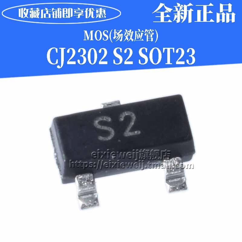 10pcs//lot IRF7307PBF MOSFET N P 20V 4.3A 8-SOIC 7307 IRF7307 in Stock