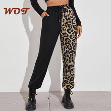 2021 сексуальные леопардовые брюки на шнуровке женские леггинсы