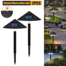 2 шт Солнечный садовый светильник уличный светодиодный фонарь