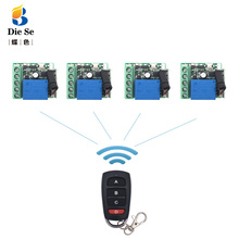 433MHz Universal Wireless Remote Control For Gate Garage DC 12V 1CH Relay Receiver Module 4 Button Remote Controler RF Switch 433mhz universal wireless remote control switch dc 12v 4ch relay receiver module rf 4 button remote control garage door opener