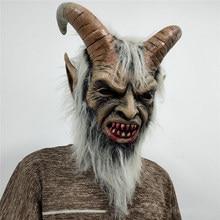 Lucifer máscara facial diabo cosplay máscaras anime mascarillas halloween demônio látex máscaras de terror adereços máscaras capacetes