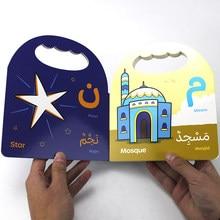 Для детей от 3 до 8 лет дети арабский/английский картинка с буквенным принтом и принтом слово книги для детей детеныши животных/фрукты дошкол...