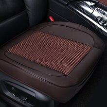 Ультра роскошная защита автомобильного сиденья одно сиденье