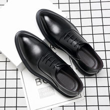 Туфли мужские классические на высоком каблуке 6/8 см элегантная
