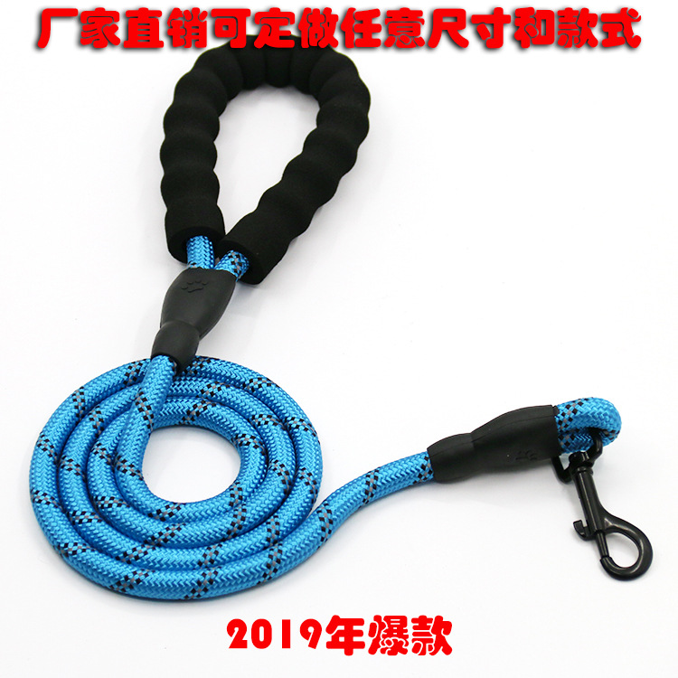 Hot Selling Round Nylon Rope Foam Hand Holding Rope Pet Supplies Dog Chain