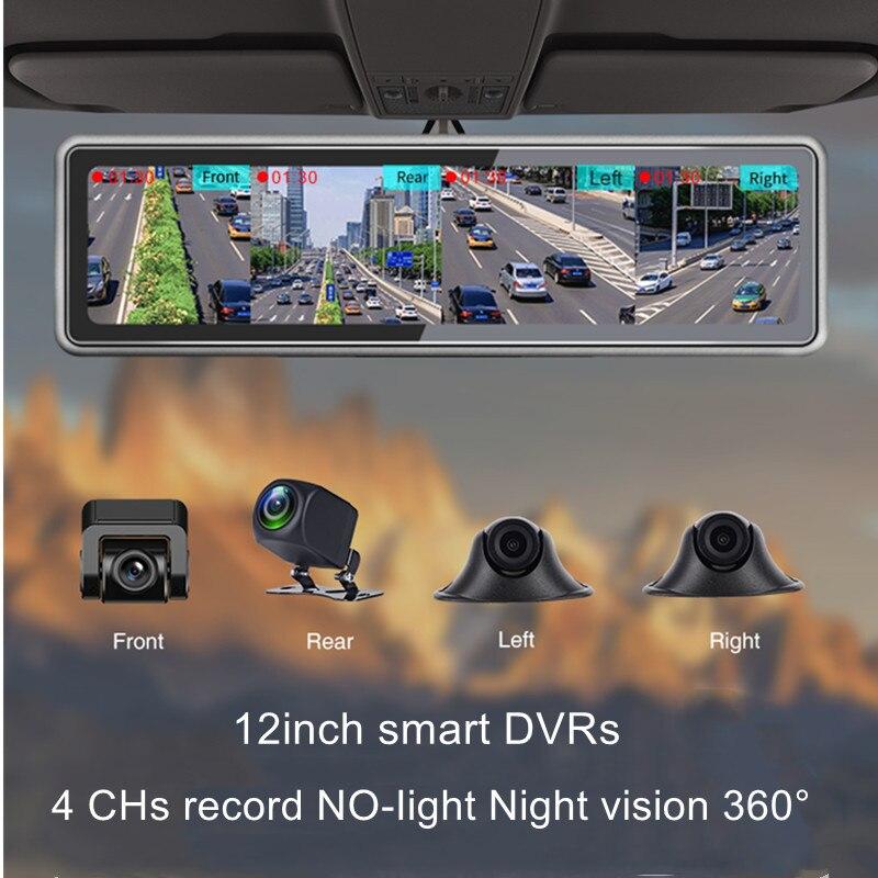 RUNTOO-lente de cámara DVR para coche, espejo retrovisor frontal y trasero, 4 canales, 12 tablero pulgada, cámara de respaldo de marcha atrás, grabadora de vídeo, cámara de salpicadero
