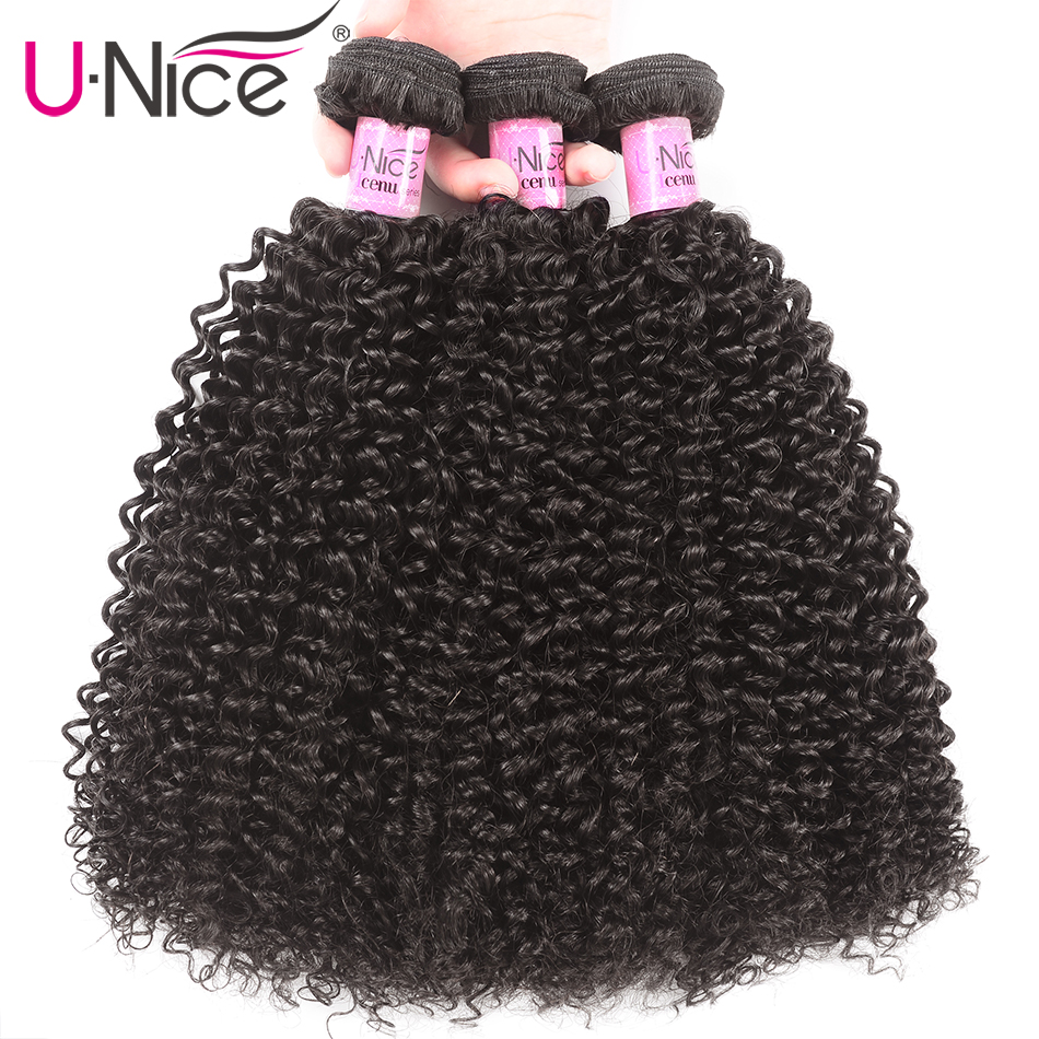 UNice Hair Brazilian Kinky Curly 8