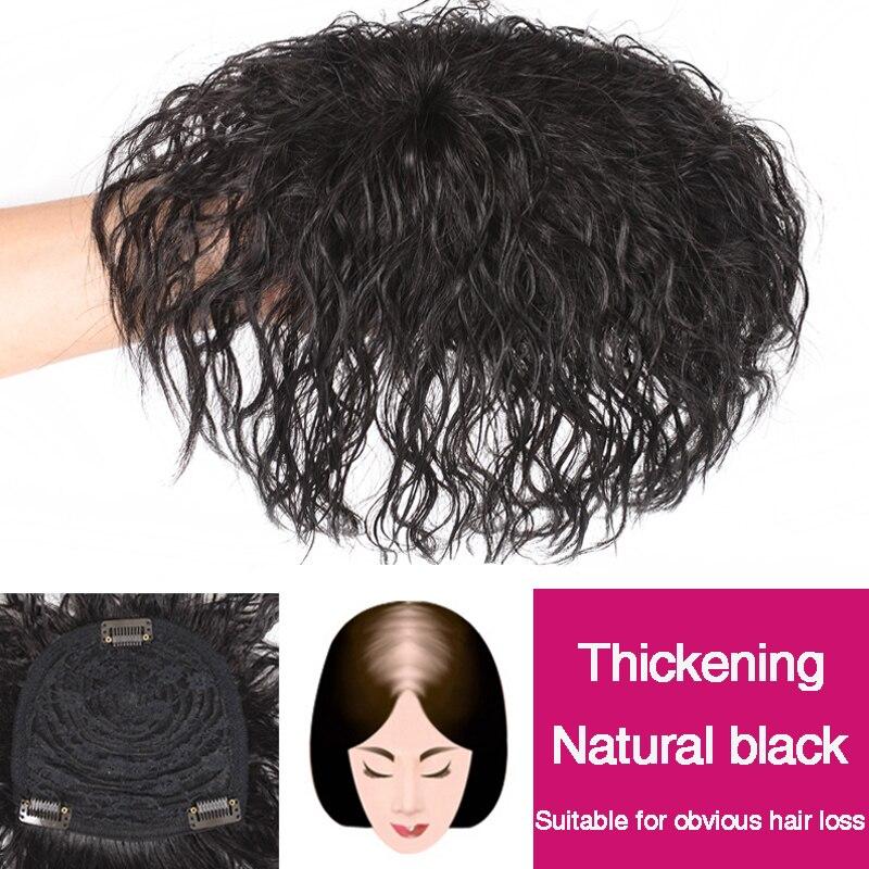 DIFEI Женская кукурузная борода натуральный цвет кудрявые волосы короткая челка верхние закрытия заколки для волос Синтетические заколки для волос - Цвет: 12X12 2
