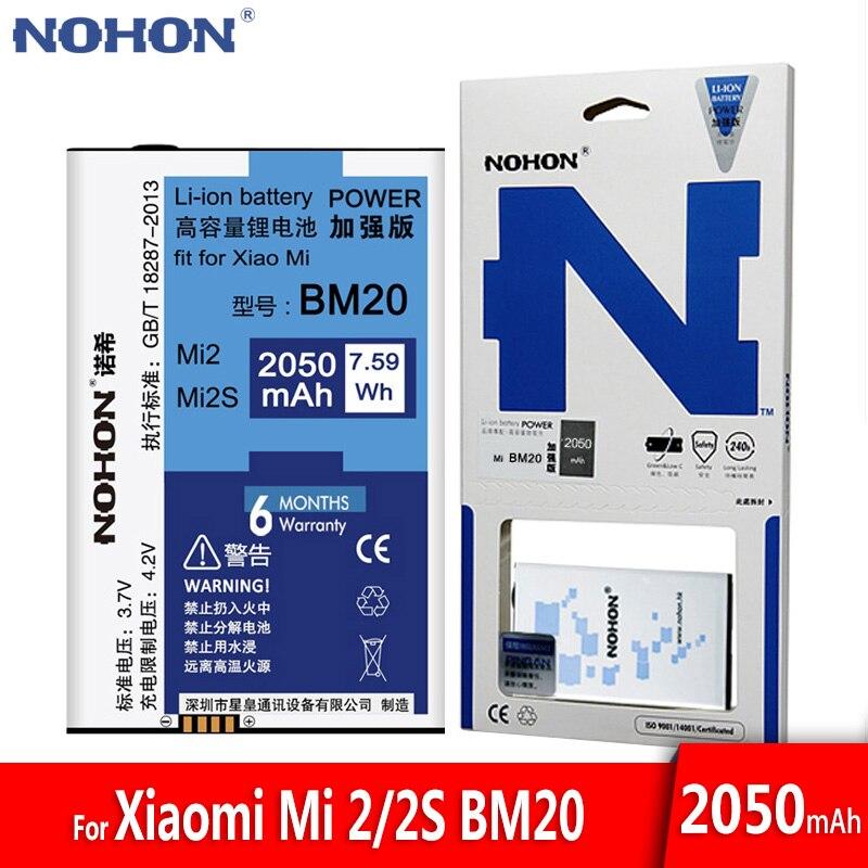 기존 NOHON 전화 배터리 BM20 Xiaomi 2 2S Mi2 Mi2S Xiao Mi BM 20 교체 용 리튬 이온 배터리 2050mAh 소매 패키지