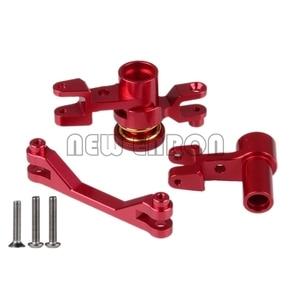 Image 4 - Nova enron #8543 conjunto de montagem de direção servo de alumínio para peças de carro rc traxxas 1/7 ilimitado desert racer udr 85076 4 85086 4