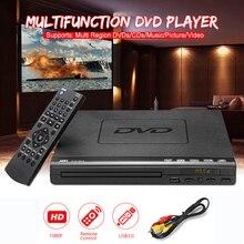 110 V-240 V USB портативный многократное воспроизведение DVD плеер ADH DVD CD SVCD VCD проигрыватель дисков Система домашнего кинотеатра с управлением Romote