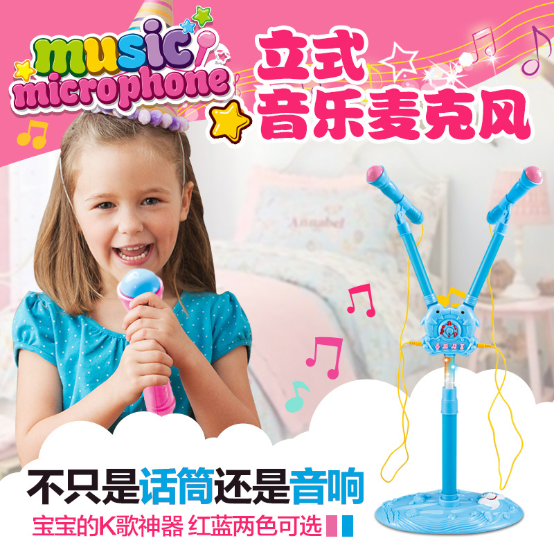 Infants Child Toy Microphone Karaoke Baby Vertical Type Double Toy Jukebox Singing Microphone