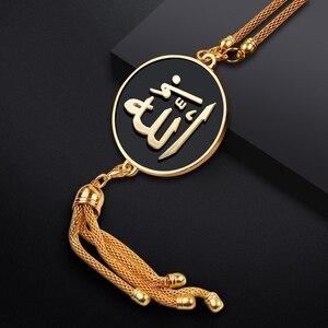 Image 4 - 패션 자동차 펜던트 아랍어 골드 컬러 이슬람 이슬람 하나님 알라 매력 장식 자동차 사이드 미러 자동차 장식품을 매달려