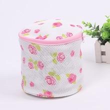 Basket Shirt-Sock Lingerie-Saver Wash-Bag Mesh-Net Clothes-Washing-Machine Pouch 150x160mm