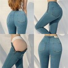 Woman Jeans Peach Hip-Pants Elastic-Side High-Waist Super for Four-Seasons Package Thin