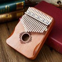 Kalimba – Piano à pouce 17 touches, garde-main en bois d'acajou Mbira, corps d'instruments musicaux, boîte à musique créative de haute qualité