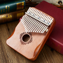 Musical-Instruments Piano Mahogany Mbira Music-Box Kalimba 17-Keys High-Quality Handguard