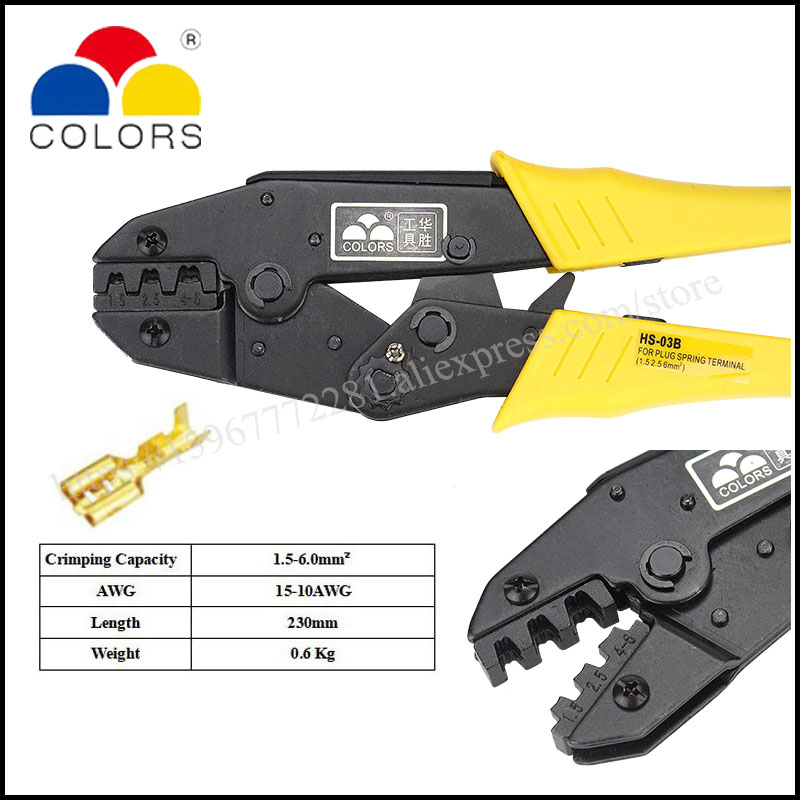 Hand tools <font><b>HS</b></font>-<font><b>03B</b></font> RATCHET CRIMPING PLIER EUROPEAN STYLE AWG15-10 Non-insulated tabs and receptacles image