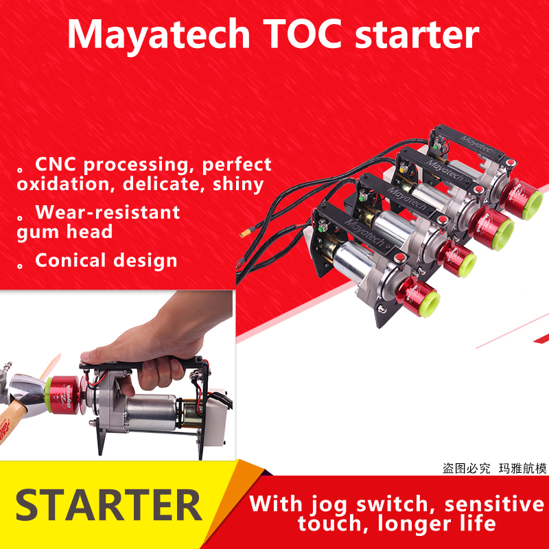mayatech  TOC Electric rc Engine Starter for 15cc   80cc RC Model Gasoline engine Nitro engine Rc airplane Helicopter|Parts & Accessories| |  - title=