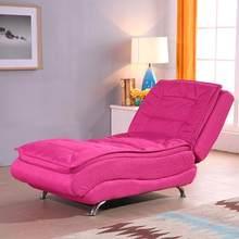Chaise longue multifonction, mini canapé pliable et simple inclinable, fauteuil de maternité, canapé-lit, balcon