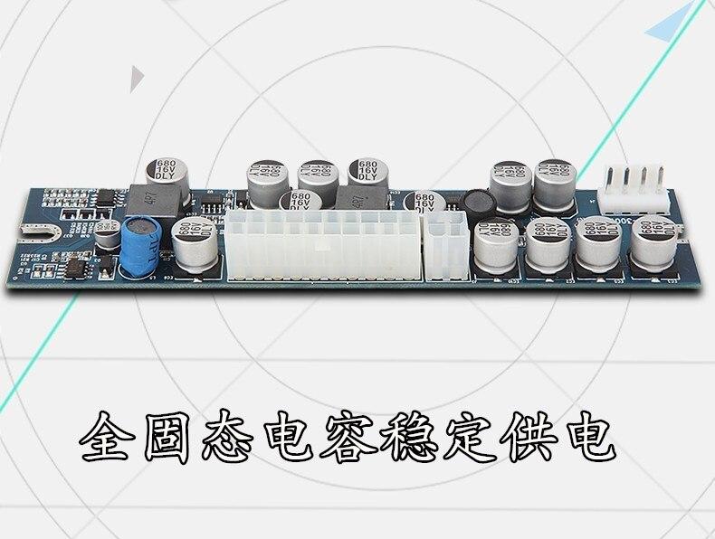 300 Вт модуль питания 12VDC-ATX модуль преобразования питания NAS промышленный компьютер высокой мощности нулевой шум